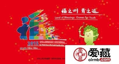 邮票中国,体育中国