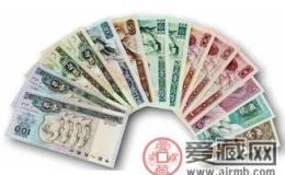 第四套人民币将成为后起之秀