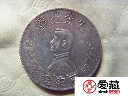 让收藏家瞠目结舌的中华民国开国纪念币