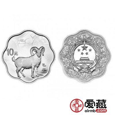 十二生肖梅花银币——羊年梅花银币