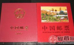 目前价格较低,但未来不可限量的2007年邮票年册