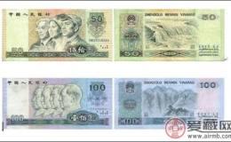 第四套人民币价格表浅析