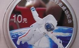 為紀念航天事業發展而生的航天紀念幣