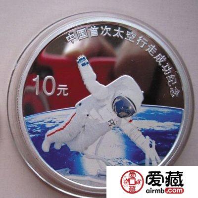 为纪念航天事业发展而生的航天纪念币