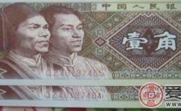 1980年一角纸币的价值分析