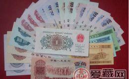 第三套人民币涨幅最大 最新价格上涨不断