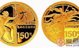 分析奥运金币成为烫手山芋的原因