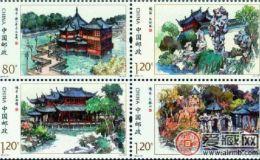 老上海的文化传承——豫园邮票