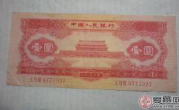 第二套人民币是能够带来丰富财富的藏品
