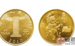 深受喜爱的虎年纪念币