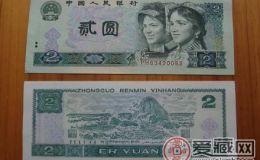 价格发展潜力巨大的第四套人民币二元