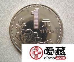 天时地利人和,收藏精品牡丹一元硬币