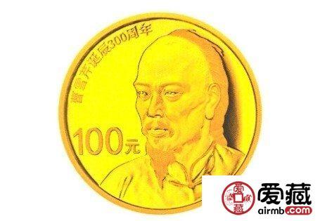 傲骨如君—曹雪芹诞辰300周年1盎司金币赏析