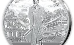 紀念毛澤東誕辰120周年為精品中的珍品