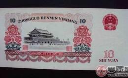 浅谈人民币收藏应该掌握的知识