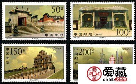 邮票投资,澳门回归邮票低价适收藏