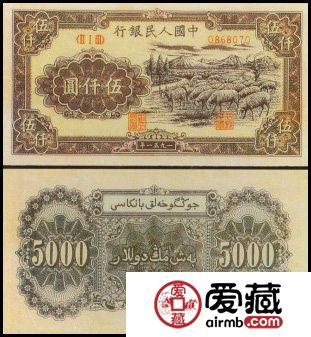 黄金大跌对伍仟元绵羊纸币收藏究竟是福是祸?