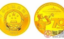 忆往昔抗战岁月,惜今朝锦绣年华 ——抗战胜利70周年1/4盎司金币