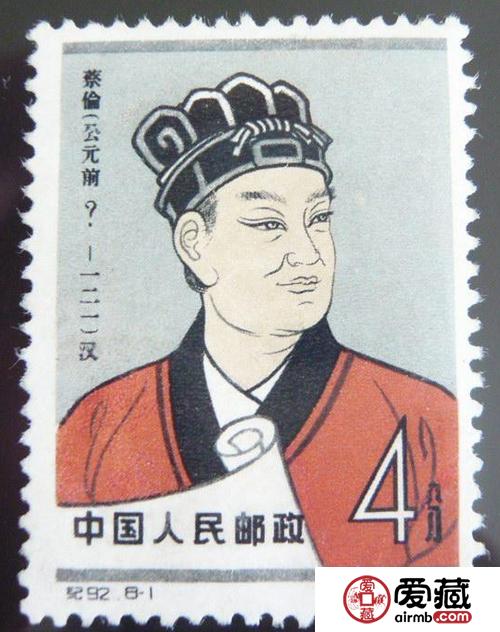 收藏什么邮票能升值