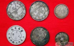 银币收藏及如何简单鉴别