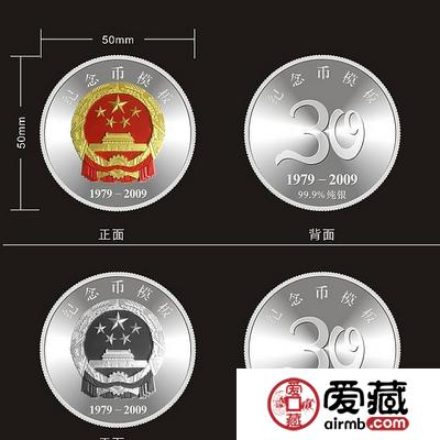 收藏十分有前景的纪念币