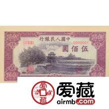 分析五百元瞻德城纸币价值