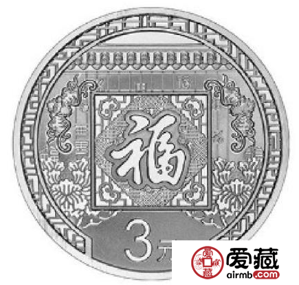 2016年金银币发行计划魅力大令人期待