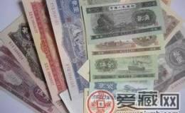 收藏第三版人民币真伪鉴别方法解析