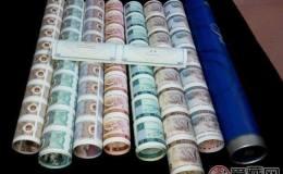 收藏人民币需明确保养技巧