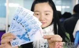 投资激情电影中国航天纪念钞的利与弊