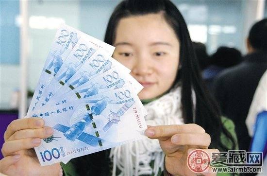 投资收藏中国航天纪念钞的利与弊