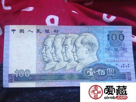 不容错过的人民币潜力股——第四套人民币100元