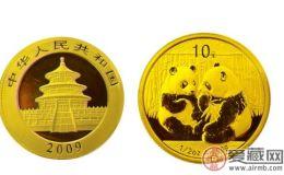 紀念幣發行新章程---熊貓紀念幣