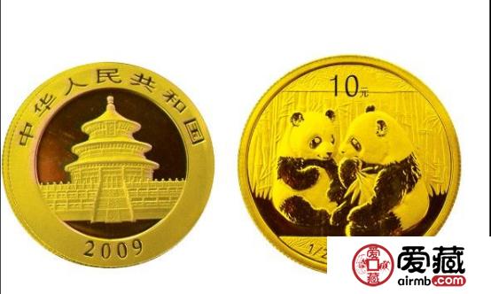 纪念币发行新章程---熊猫纪念币