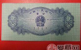 市場新寵—1953年2分紙幣