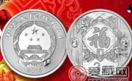 贺岁贵金属币行情好,2016贺岁纪念银币你会购买吗?