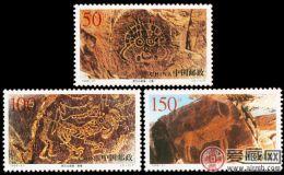 在岩层面上的艺术邮票价值