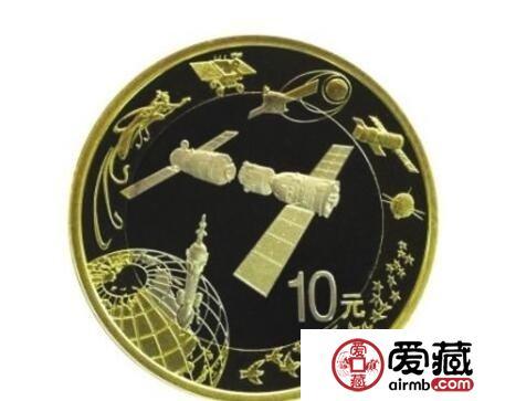 航天纪念币价格节节高升