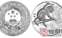 分享2016年猴金银币投资分析