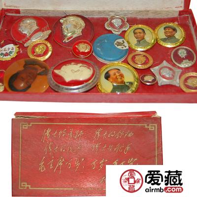 红色藏品收藏意义与相关价值如何