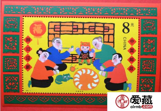 春节小型张收藏——喜庆的延续