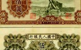 第一套面值500元人民币基本信息介绍