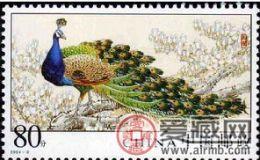 孔雀小型张收藏——文化的传承