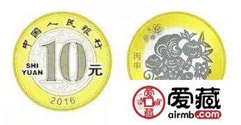 2016猴年贺岁普通纪念币——猴年的庆典