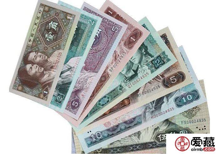 人民币收藏两大提醒,谨慎掏钱做收藏