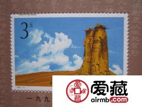 集邮联合大会第四次大会小型张的收藏价值