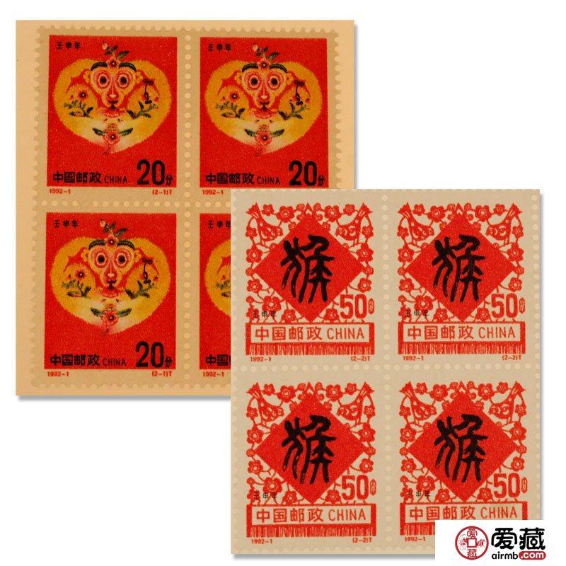 丙申猴回暖邮票,三大原因助你选择