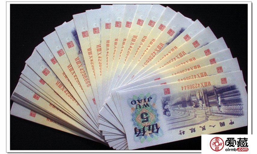 人民币收藏,其实就这么简单