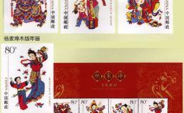 杨家埠木版年画小全张你知道多少