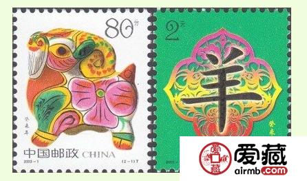 2003-1羊年邮票身价上涨